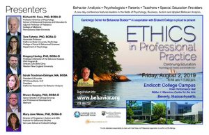 7th Annual ETHICS in Professional Practice Conference