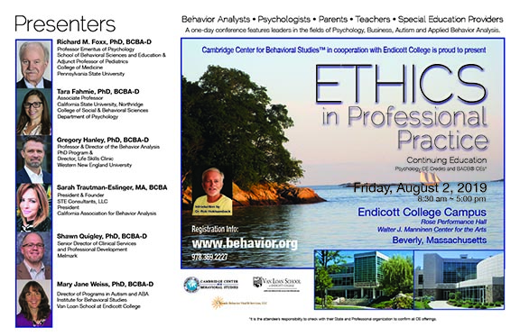 7th Annual Ethics in Professional Practice